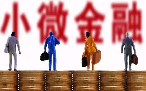 两部门延长多项税费优惠政策   支持小微企业融资