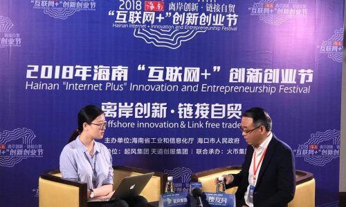 清华大学互联网产业研究院院长朱岩:明年或将有90%区块链初创企业倒闭