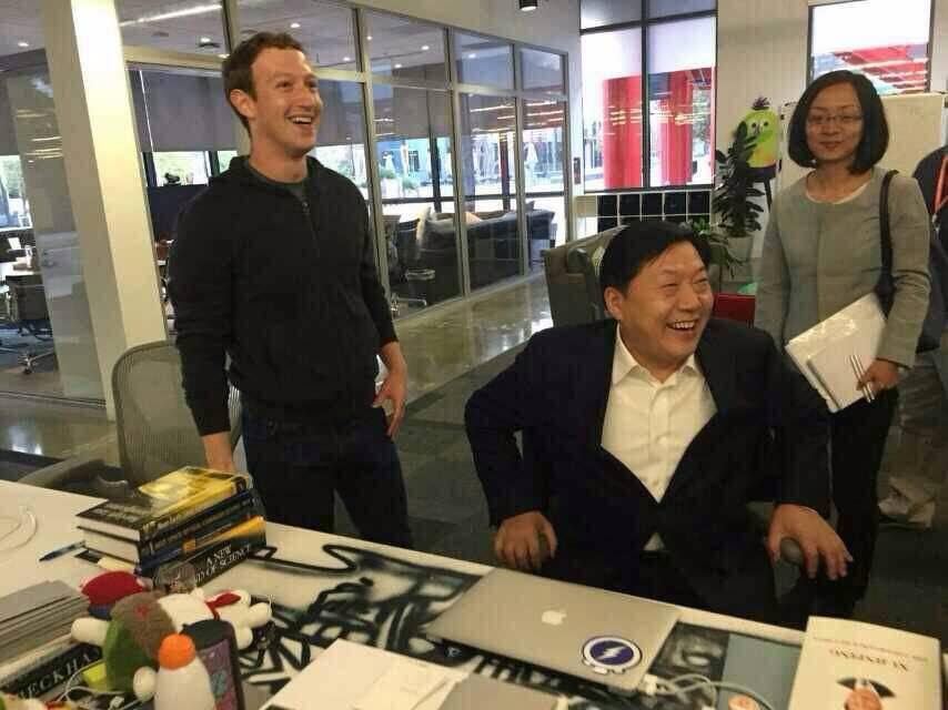 互联网信息办公室主任鲁炜在美把库克贝索斯小扎见了个遍 #硅谷史上最美图片集不服来辩#