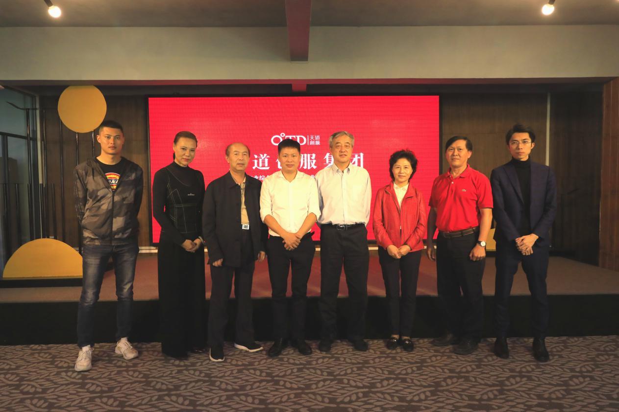 共建合作,共谋发展, 中国民营科技促进会一行走访天道创服集团进行工作交流