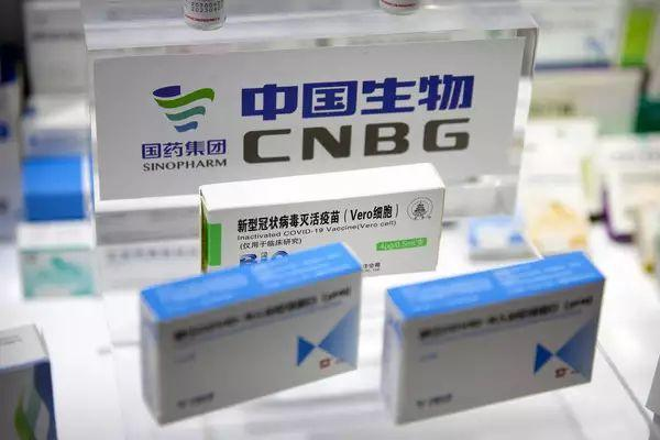 中国国药新冠疫苗在泰国获批准注册