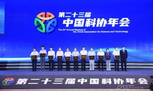 中国科协首次发布10个产业技术问题