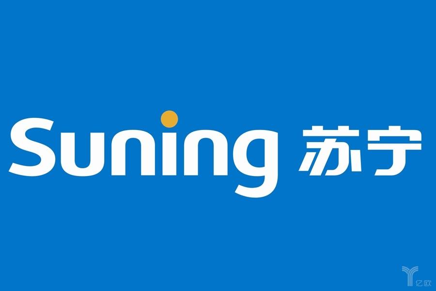 """苏宁物流发布品牌升级计划:诠释""""轻简生活""""全新智慧服务"""