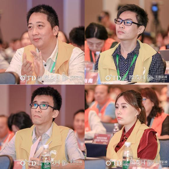 """2020海南自贸港女性创新创业大赛半决赛,""""媒""""你不行!"""