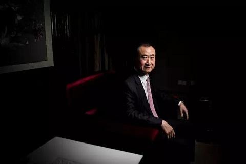 作价632亿元,万达向融创中国转让13个文旅项目及76家酒店