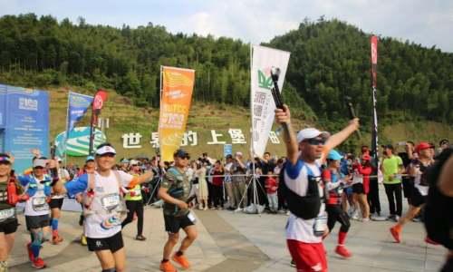 江西:崇义100国际越野赛开跑
