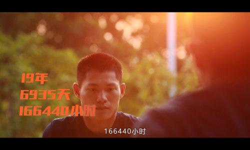 琼海博鳌消防救援大队消防安保专题片