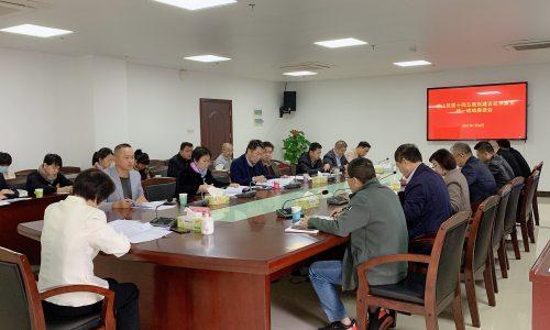 天道创服集团受邀参加琼山区委十四五规划建议征求意见统一战线座谈会