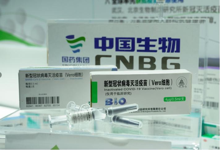 中国国药授权阿联酋本地灌装新冠疫苗开始分发