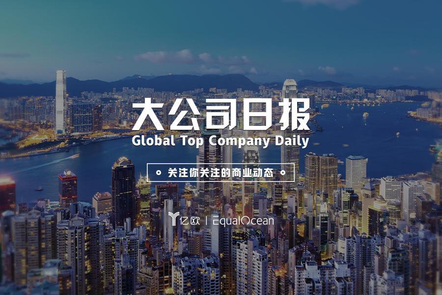 大公司日报丨字节跳动准备大举进军游戏产业;日本拟在2030年实现6G