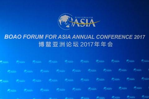 博鳌亚洲论坛发布《互联网金融报告2017》,并重磅提出十条高级原则