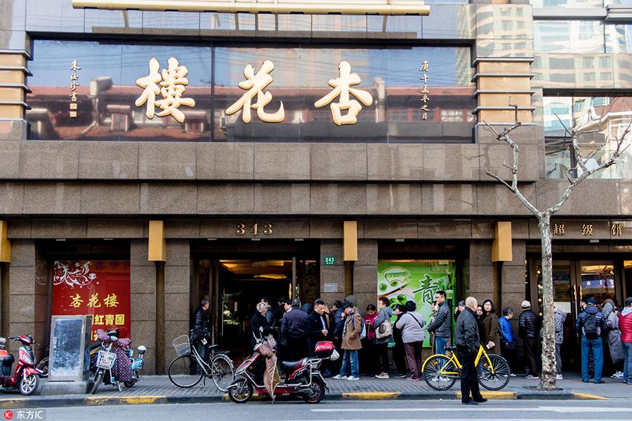 瞄准年轻客群,上海老字号杏花楼首开外卖门店