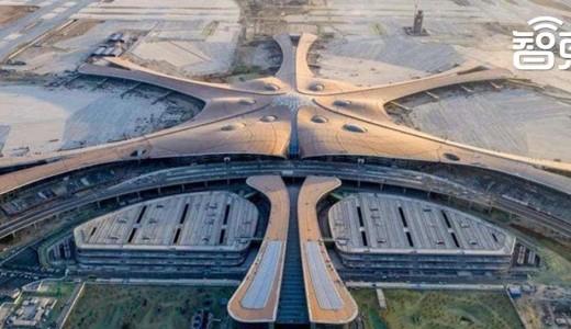亲测大兴机场八大黑科技,一张脸刷到底