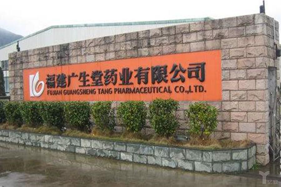 广生堂深化与和睦家医疗合作,完善高端妇儿医疗产业链