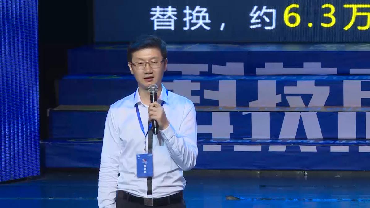 科创杯决赛|海南中智信信息技术有限公司