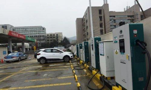 海南新能源汽车保有量达7.7万辆 占比位居全国第四