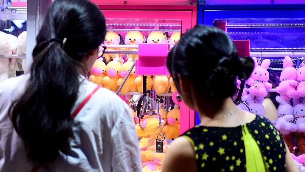 抓娃娃机30年:从广东番禺到北京三里屯