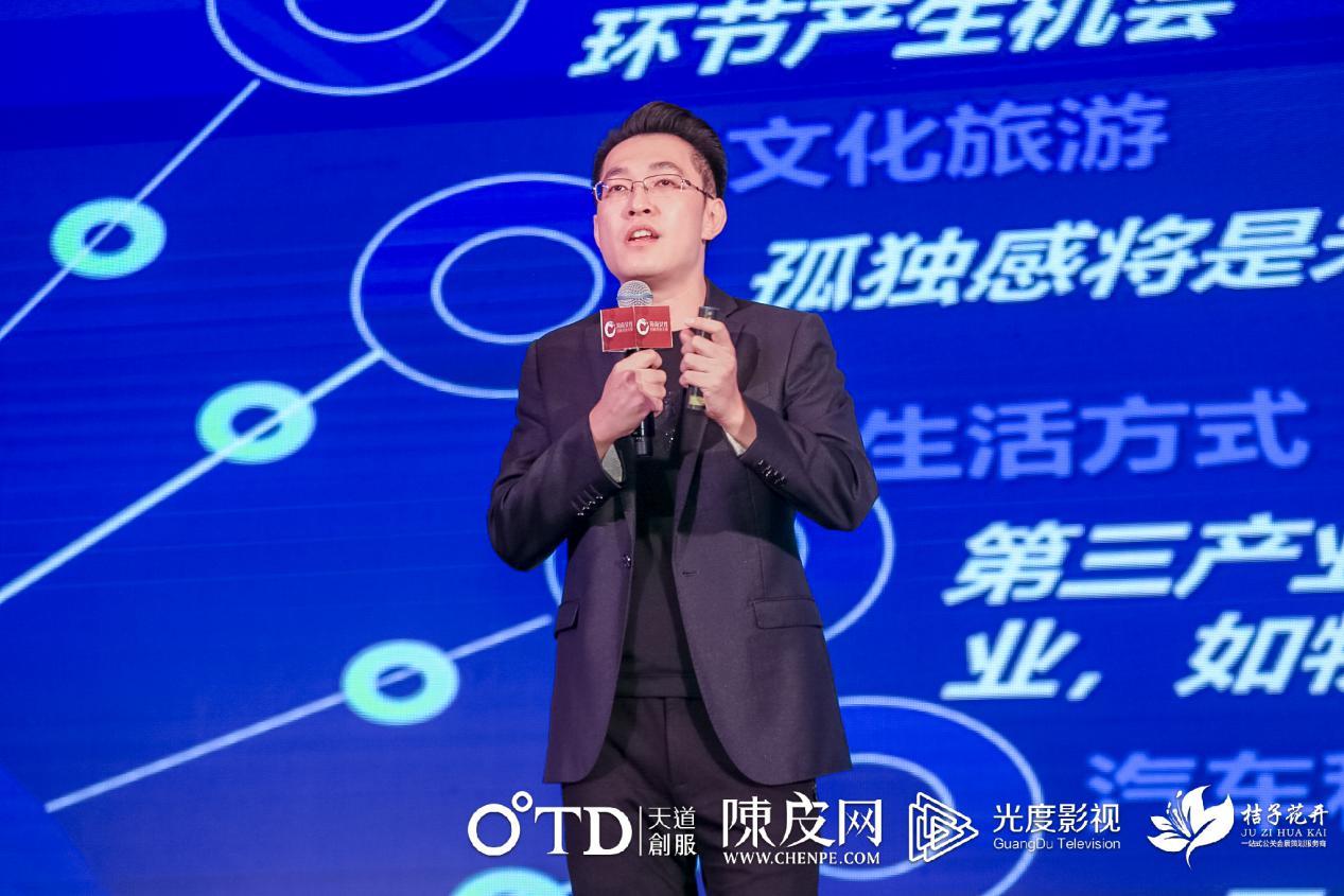 中国文创投资联盟理事长马可元:潮起海南 只待群芳