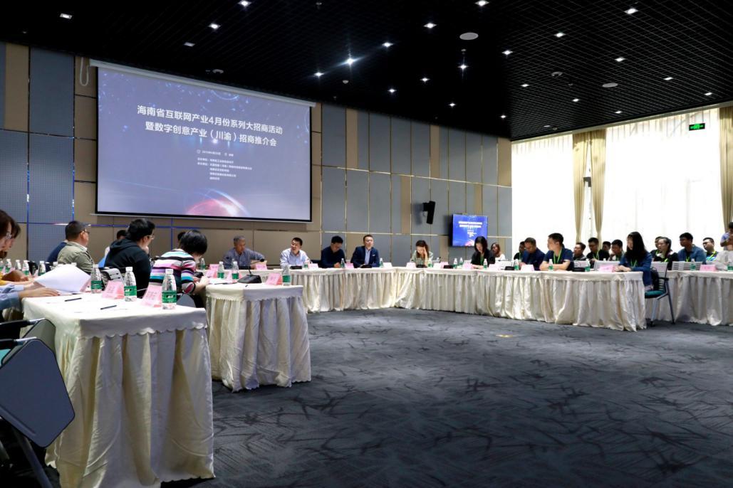 省工信厅处长曹世平:海南给外来企业提供诸多扶持政策