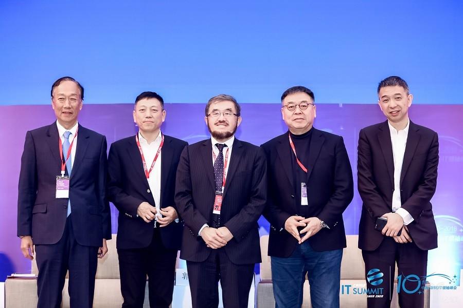 "IT领袖峰会丨高端对话之""数字中国与未来世界""(下)"