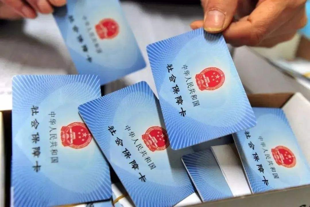 海南社保8个证明事项实行告知承诺制  取消11种证明