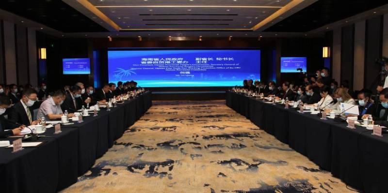 海南省向国际组织驻华代表宣介海南自贸港政策