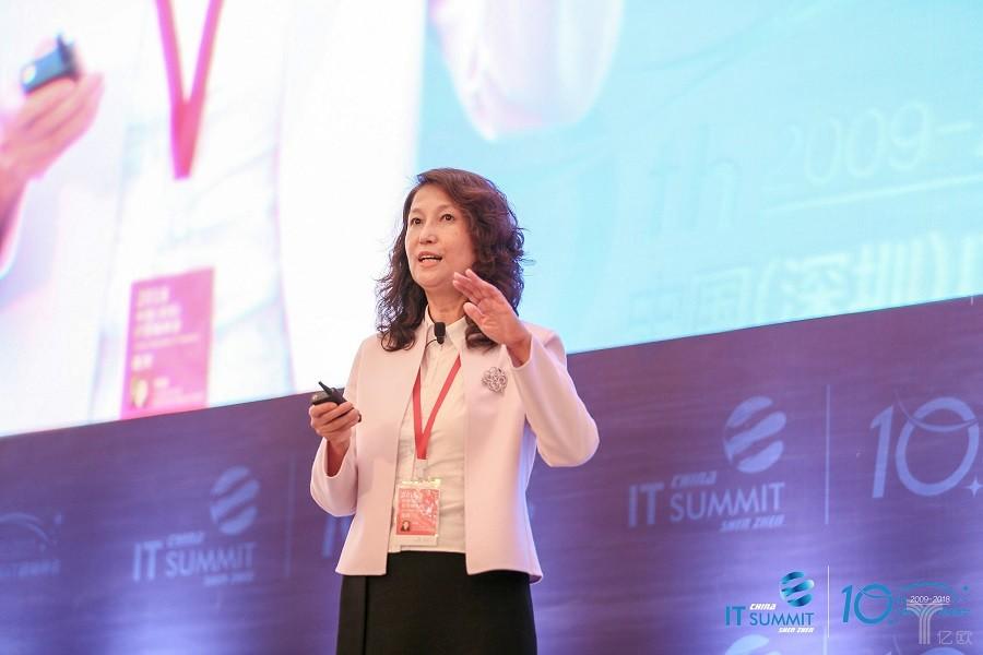IT领袖峰会丨工业互联网尚不具有优势,物联网时代IT产业面临更强竞争