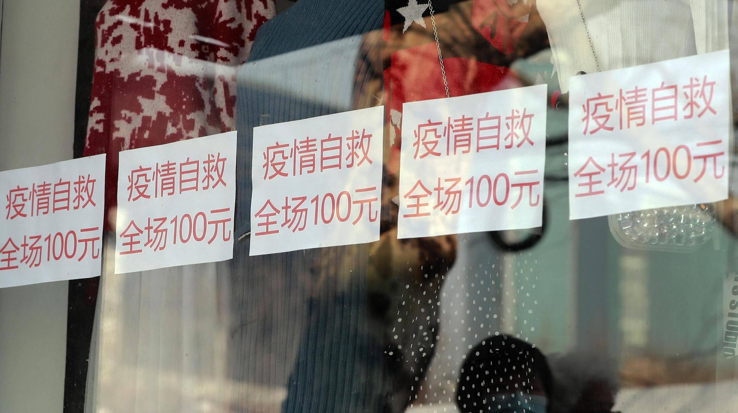 上流、中产、底层,中国人的花式自救有多野?