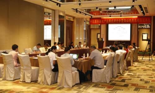 中医康养疗基地产业模式研讨会暨海口健康基地落成典礼顺利举行
