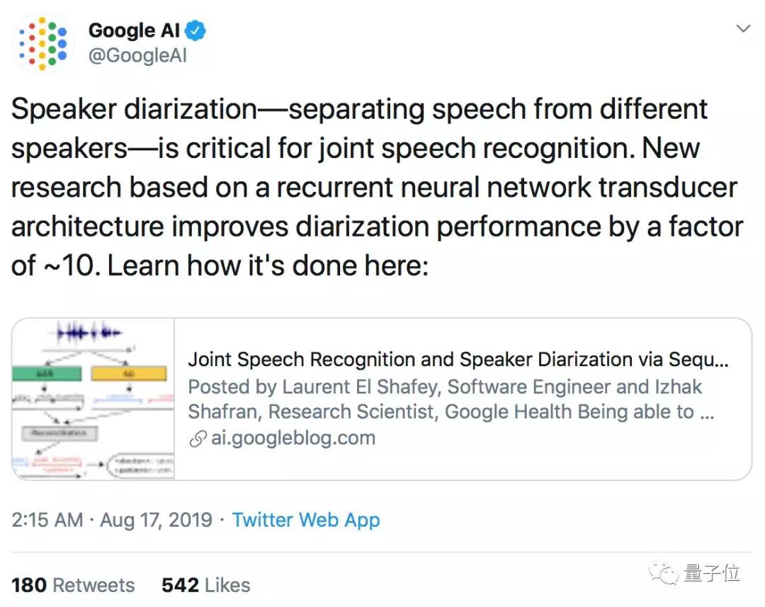 8倍提升表现:谷歌新算法,从多人对话里分清谁在发言,错误率降到2%
