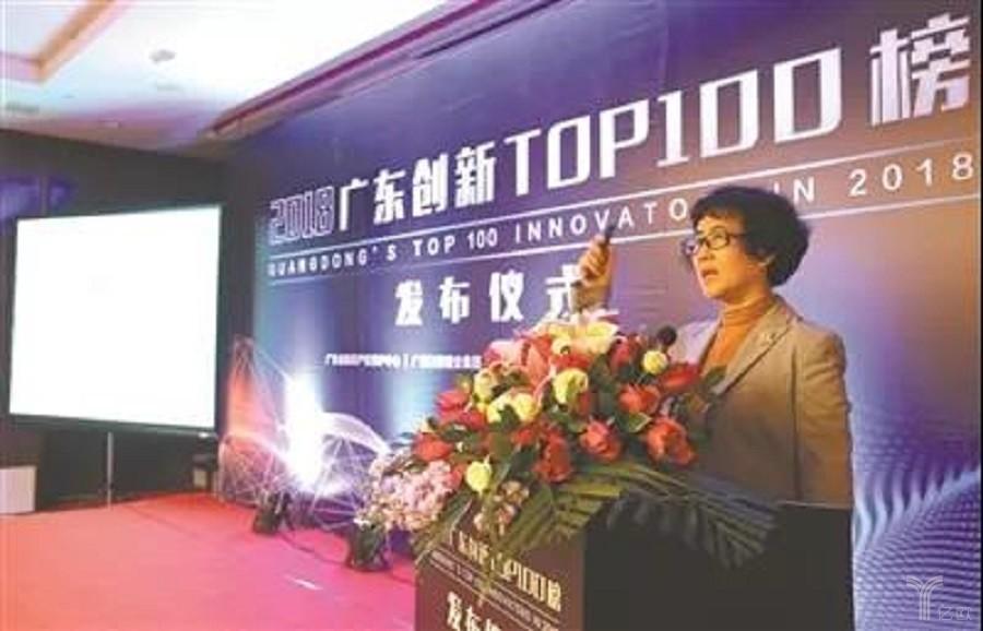 广东创新百强榜出炉!上榜企业近五年发明总量不少于50件