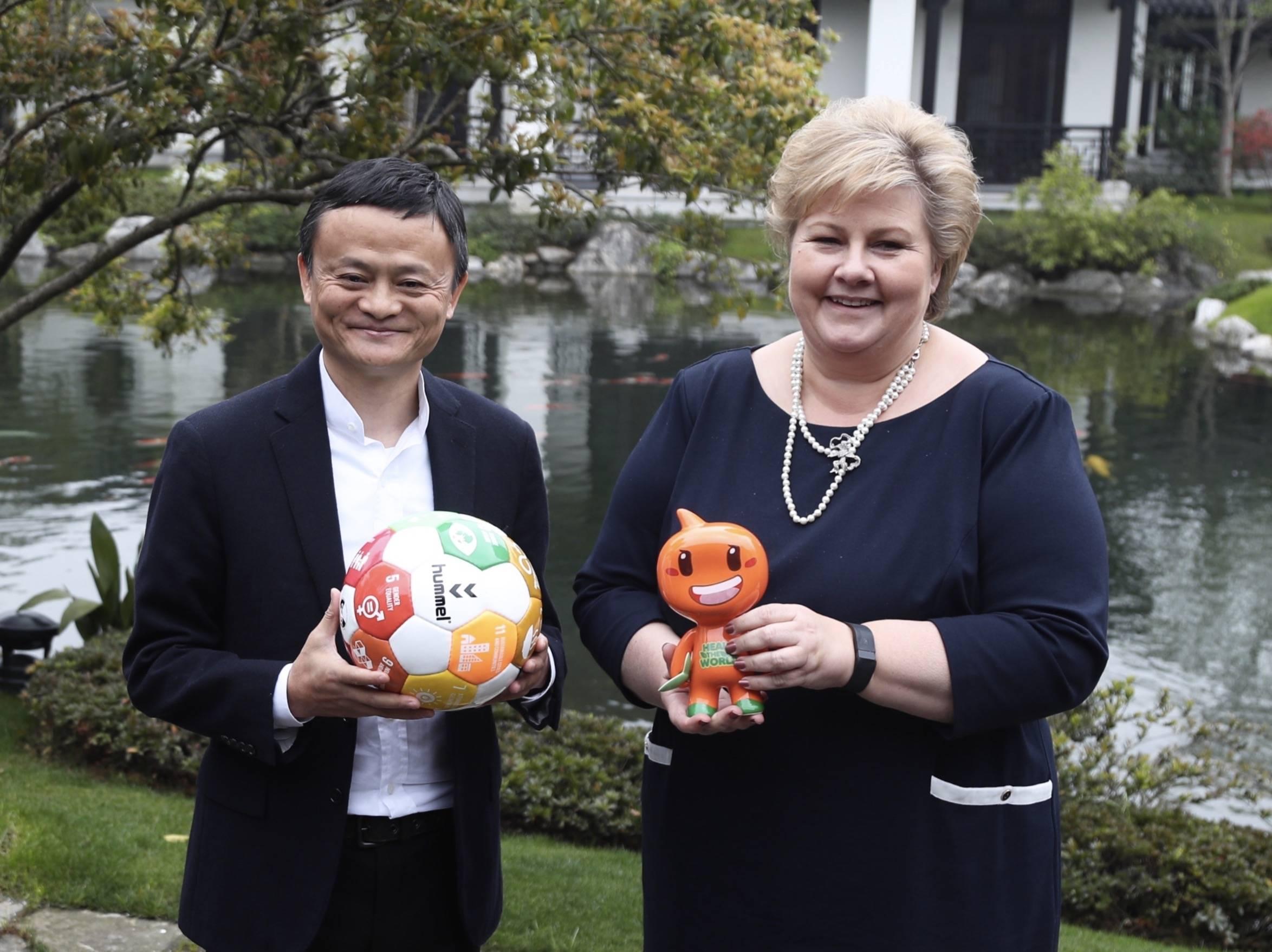 【早报】马云:我想的是如何改变世界;董明珠:举债投资新能源,绝好机会,我愿意赌