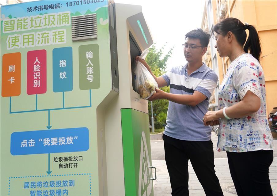 国内46城将投200亿推进垃圾分类,AI公司们的机会在哪儿?