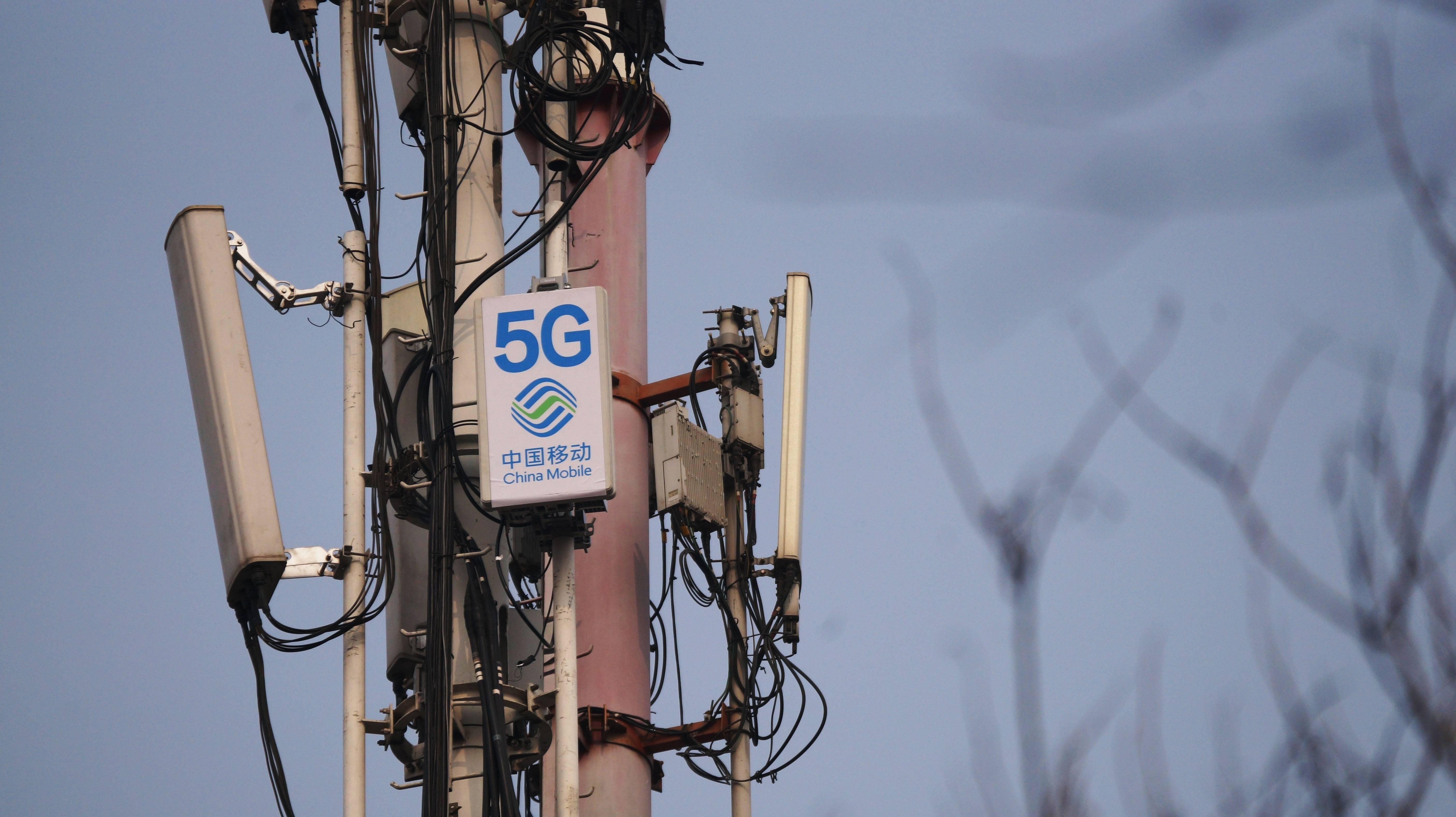 中国移动5G基站以租代买计划为何中止