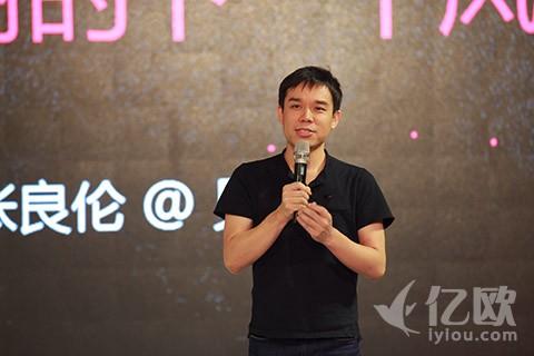 贝贝网CEO张良伦:新电商的下一个风口