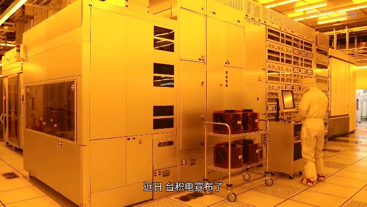 台积电7nm工艺再突破,5nm明年也要试产