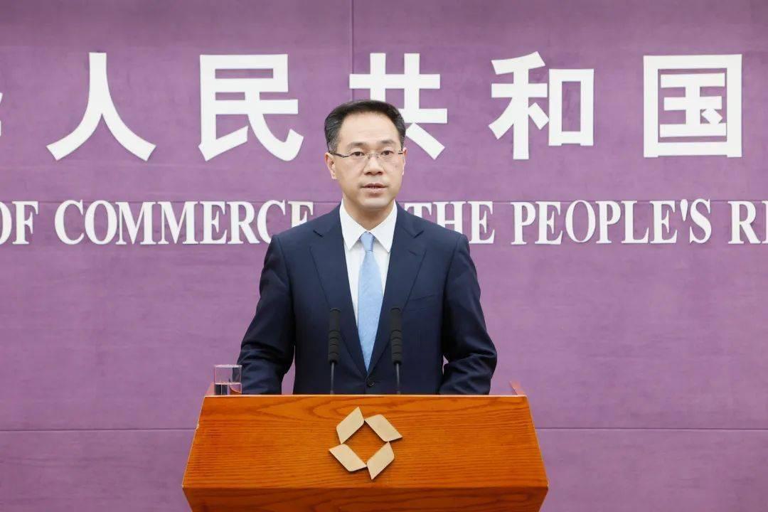 商务部:支持海南加快培育壮大新型消费