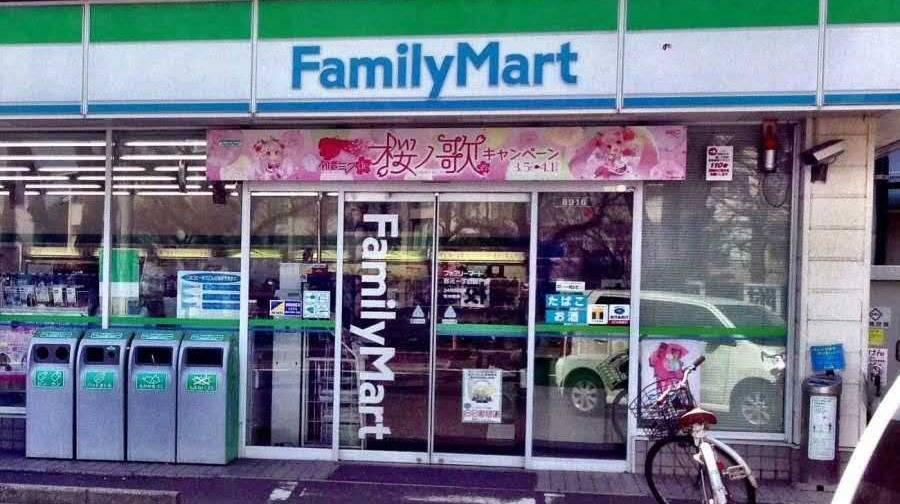 日本全家可能易主,估价近400亿元人民币