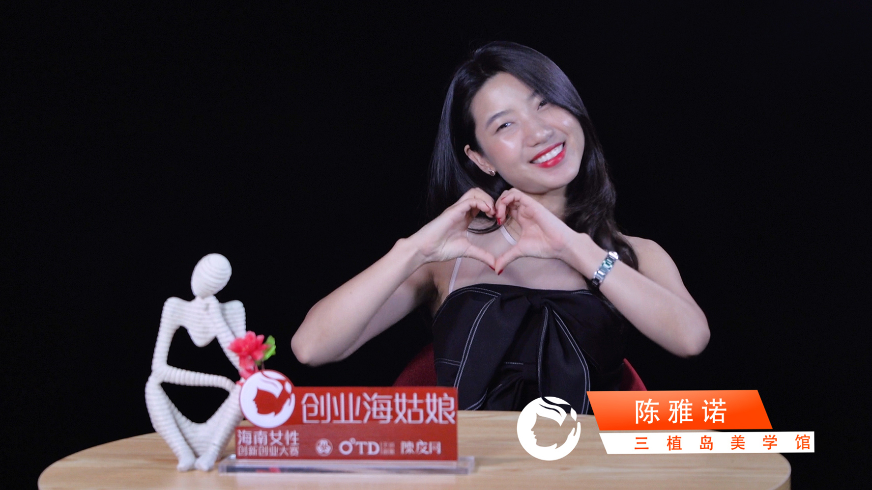 创业海姑娘 三植岛陈雅诺 用花艺书写故事