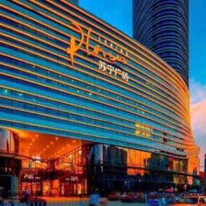 苏宁广场免除合作品牌1月25日至2月8日期间租金
