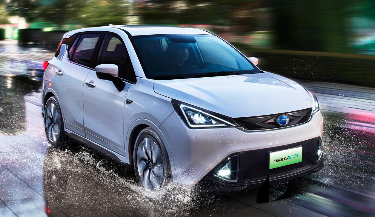 2021世界新能源汽车大会将于9月在海口举办
