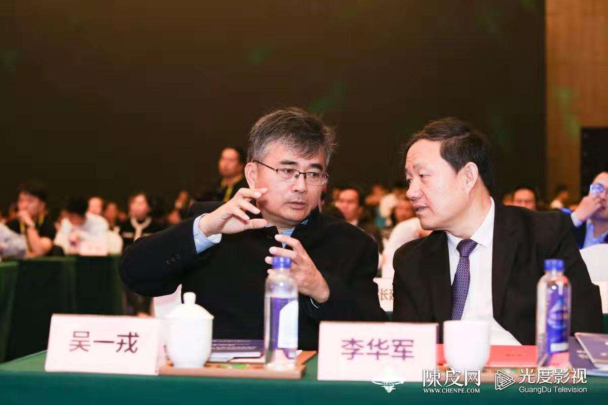 中国科学院院士吴一戎:商业航天作为未来航天发展的重要组成是大势所趋