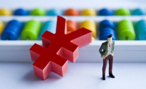 四部门:延长部分扶贫税收优惠政策执行期限
