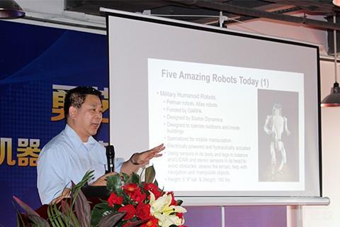 勇艺达成立人工智慧机器人研究院,特聘南加大教授为首席科学家