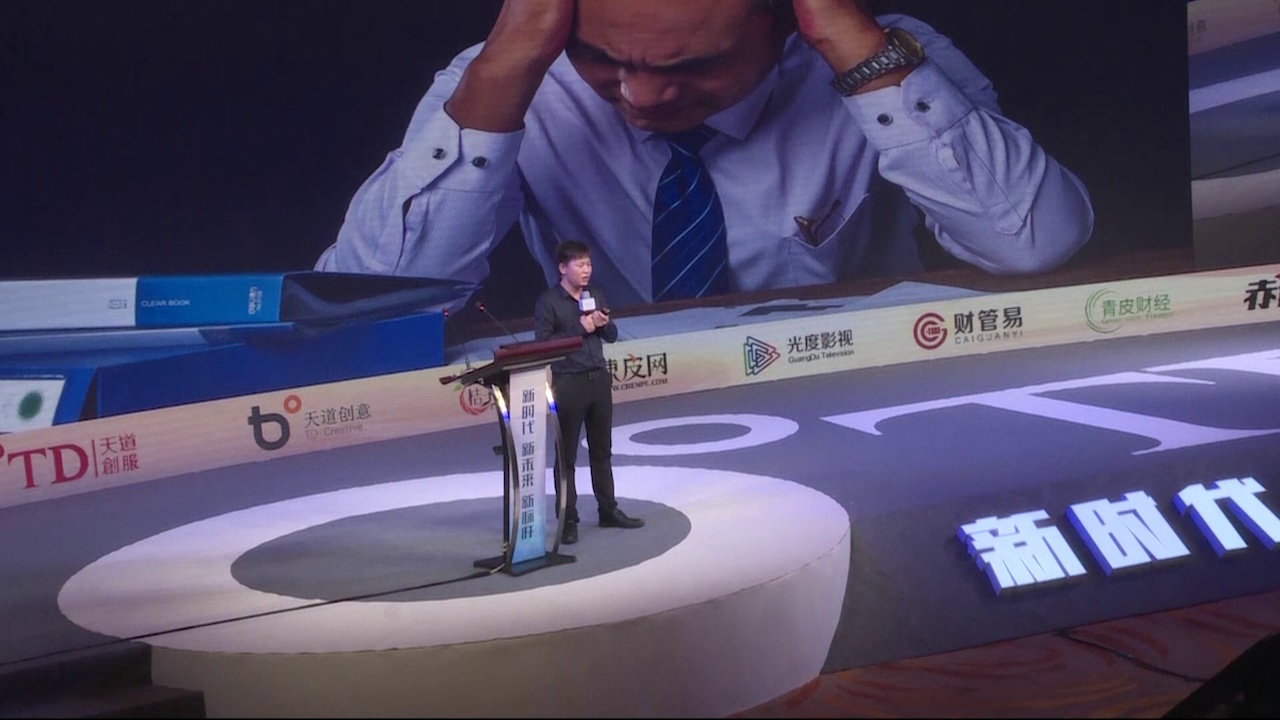 天道创服集团董事长陈善铭:我怎么做市场(业务布局)?