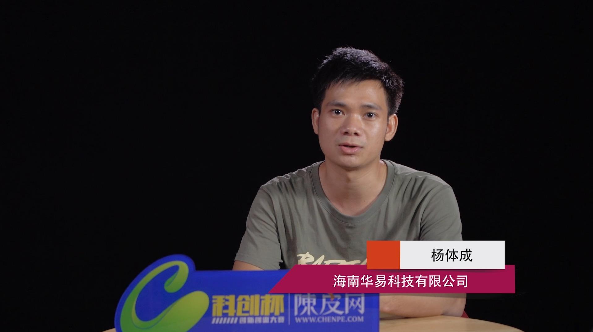 创业进行时|华易科技杨体成,为本地商家在线引流入店