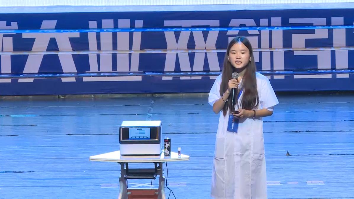 科创杯决赛|海南微氪生物科技股份有限公司