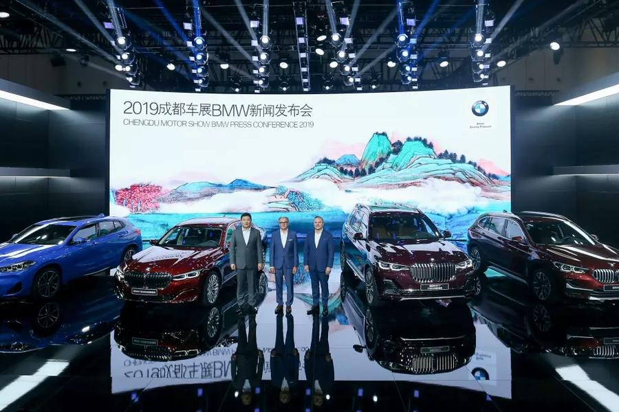 宝马三大产品系齐发力,多款新车亮相成都车展
