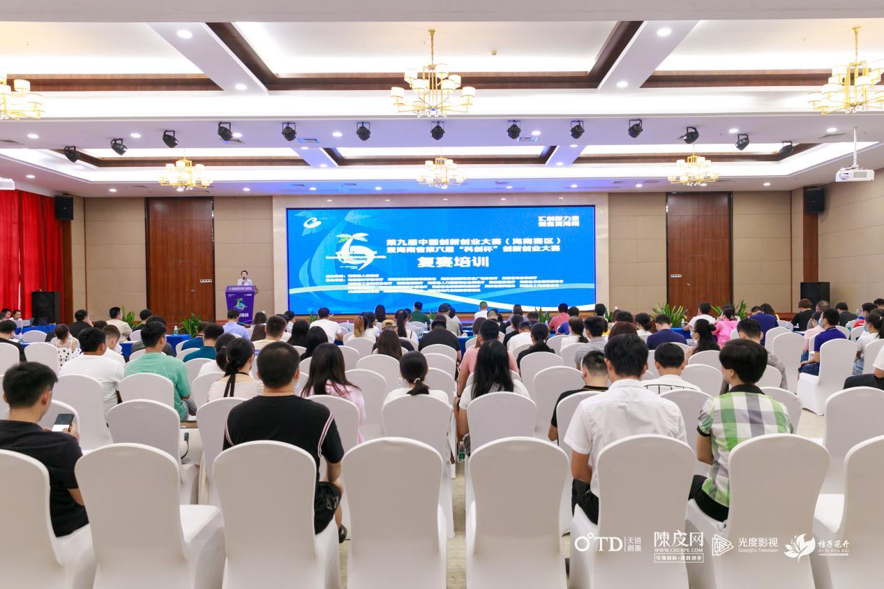 """海南省第六届""""科创杯""""大赛复赛在即,赛前培训助力选手冲刺"""