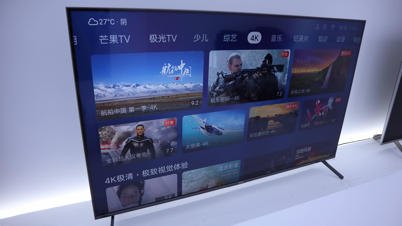 荣耀智慧屏,更像是对小米电视的致敬